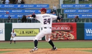 Naturals pitcher Jake Odorizzi took the loss as the travelers snapped  Northwest Arkansas' six-game winning streak.
