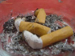 More bad news for smokers and one more reason to quit.