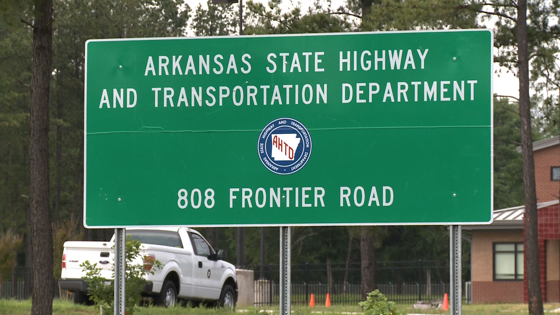 Arkansas State Highway And Transportation Department To Relocate