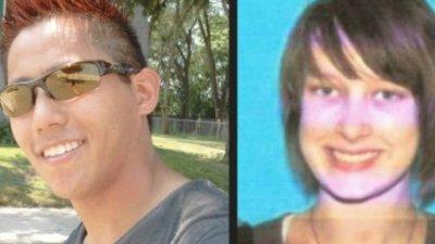 Pregnant Woman Killed, Boyfriend Decapitated In Craigslist