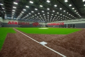 ua baseball and track center