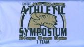 symposium alma