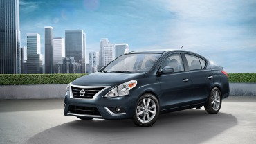 Courtesy: nissanusa.com
