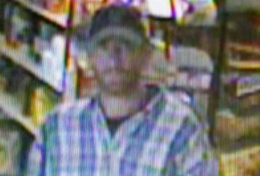 Carroll County Robbery Suspect 2