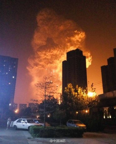 Tianjing China Explosion