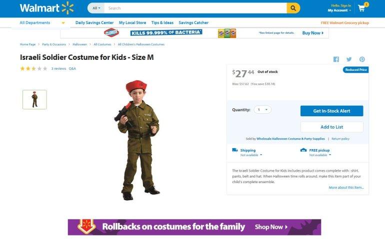 Walmart, Amazon Stir Critics With Israeli Soldier Costume