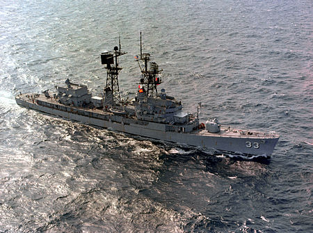 USS Parsons, Guided Missile Destroyer