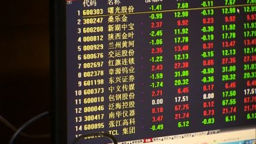 Trading in Chinese stocks was suspended Thursday for a second day this week after a dramatic plunge that sent shocks through global markets. Dealing was briefly halted after the CSI 300 stock index fell 5%. When markets re-opened, losses reached 7% within seconds, triggering a complete suspension for the day. The shortened trading session lasted just 30 minutes.