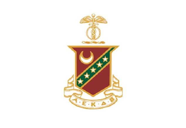 U Of A Kappa Sigma Fraternity Suspension Lifted Fort Smith