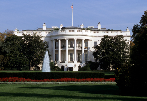 The south side of the White House. (Getty).