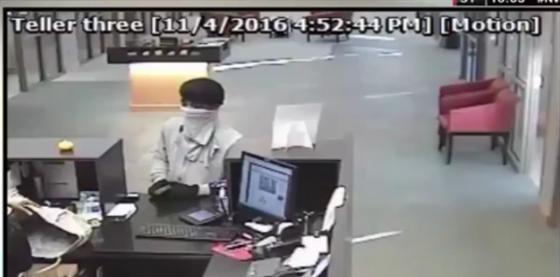 bank-robbery-fbi