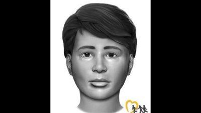 Case Of Boy Found Dead In North Carolina Finally Untangled